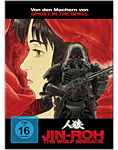 Jin-Roh: The Wolf Brigade - Limited Mediabook Blu-ray (3 Discs)