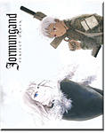 Jormungand Vol. 1 - Limited Edition (inkl. Schuber) Blu-ray