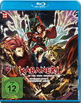 Kabaneri of the Iron Fortress - Movie 2: Loderndes Leben Blu-ray