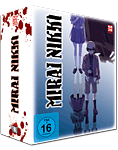 Mirai Nikki Vol. 1 - Limited Edition (inkl. Schuber) Blu-ray