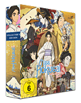 Miss Hokusai - Collector's Edition Blu-ray (3 Discs)