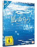 Nagi no Asukara Vol. 2 Blu-ray (Anime Blu-ray)