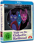 Night on the Galactic Railroad Blu-ray