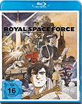 Royal Space Force: The Wings of Honnêamise Blu-ray