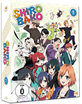 Shirobako Vol. 1 (inkl. Schuber) Blu-ray
