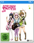 Super Sonico Vol. 1 Blu-ray