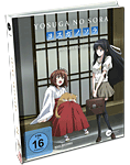 Yosuga no Sora Vol. 2 - Mediabook Edition Blu-ray (Anime Blu-ray)