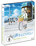 Your Voice -Kimikoe- Blu-ray