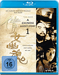 A Chinese Ghost Story 1 Blu-ray