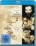A Chinese Ghost Story 2 Blu-ray