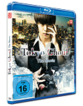 Tokyo Ghoul: The Movie Blu-ray