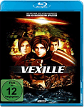 Vexille Blu-ray