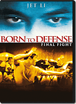 Born to Defense: Final Fight