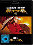 Last Hero in China