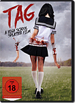 Tag: A High School Splatter Film