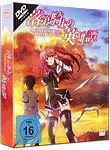 A Chivalry of Failed Knight - Limited Complete Edition (3 DVDs) (Anime DVD)