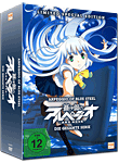 Arpeggio of Blue Steel: Ars Nova - Limited Complete Edition (3 DVDs)