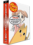 Azumanga Daioh Complete Collection (6 DVDs)