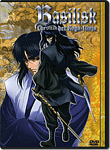 Basilisk: Chronik der Koga-Ninja Vol. 6