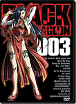 Black Lagoon: Season 1 Vol. 3