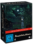 BoogiePop and Others - Limited Complete Edition (4 DVDs)