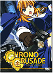 Chrono Crusade Complete Collection (6 DVDs)