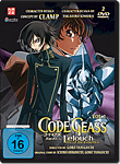 Code Geass: Lelouch of the Rebellion Vol. 1 (2 DVDs)