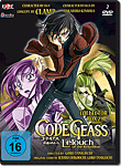 Code Geass: Lelouch of the Rebellion Vol. 2 (2 DVDs)