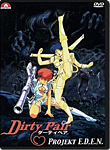 Dirty Pair: Project E.D.E.N.