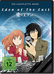 Eden of the East (3 DVDs)