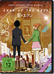 Eden of the East 1: Der König von Eden