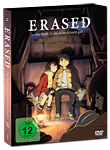 Erased Vol. 2 (2 DVDs)