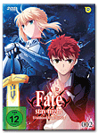 Fate/stay night: Unlimited Blade Works Vol. 2 (2 DVDs)