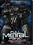 Full Metal Panic! Vol. 4