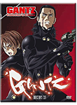 Gantz Collector's Edition Box (8 DVDs)