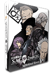 Ghost in the Shell: Stand Alone Complex 2nd GIG - Individual Eleven - Limited FuturePak