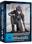 Ghost in the Shell: Stand Alone Complex - Die komplette Staffel (6 DVDs)