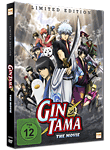 Gintama: The Movie 1 - Limited Edition