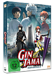 Gintama: The Movie 2 - Limited Edition