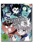 Hunter x Hunter Vol. 10 (2 DVDs)