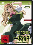 Ikki Tousen: Great Guardians - Bonus
