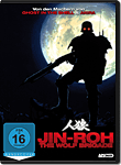 Jin-Roh: The Wolf Brigade (Anime DVD)