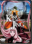 King of Bandit Jing (3 DVDs)