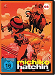 Michiko und Hatchin Vol. 2