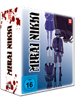 Mirai Nikki Vol. 1 - Limited Edition (inkl. Schuber)