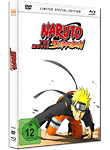 Naruto Shippuden The Movie - Limited Special Edition (2 Discs)
