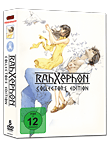 RahXephon - Gesamtedition Collector's Edition (5 DVDs)