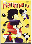 Ranma 1/2 Box Vol. 2 (5 DVDs)
