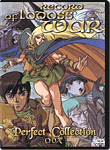 Record of Lodoss War - Perfect Collection OVA (4 DVDs)