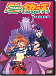 Slayers: Excellent